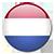 доставка грузов из Голландии