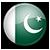 доставка грузов из Пакистана