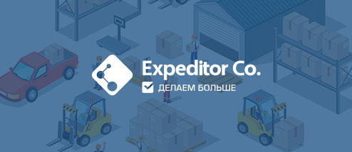 MANEQUIN CHALLENGE от Expeditor Co