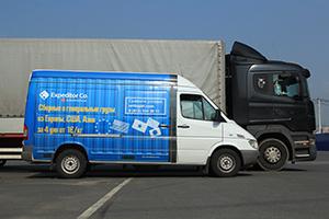 Сертификация оборудования грузоперевозки москва россия cisco 2811 сертификация acnr